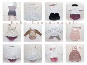baby coordinate 2-600