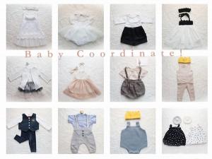 baby coordinate-600